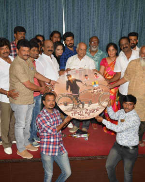 Gowdru Cycle Film Audio Release Pictures