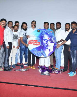 Hafta Film Audio Release Photos