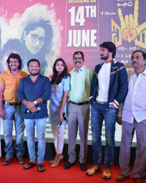 I Love You Kannada Film Trailer Release Photos | Picture 1650334