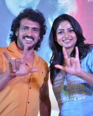 I Love You Kannada Film Trailer Release Photos | Picture 1650330