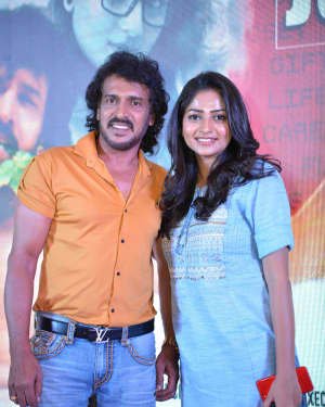 I Love You Kannada Film Trailer Release Photos | Picture 1650333