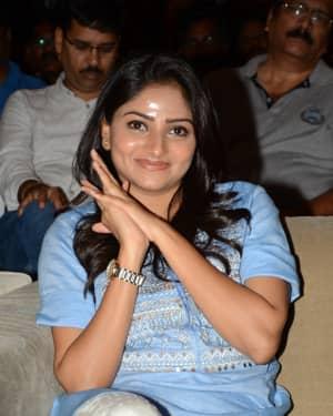 Rachita Ram - I Love You Kannada Film Trailer Release Photos | Picture 1650438