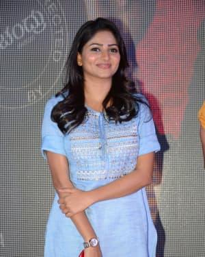 Rachita Ram - I Love You Kannada Film Trailer Release Photos | Picture 1650440