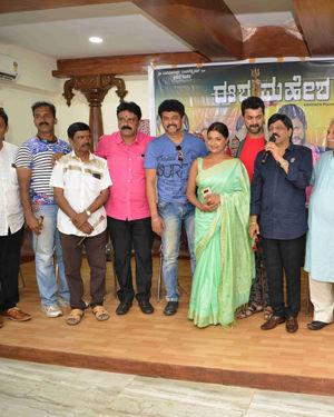 Eesha Mahesha Movie Press Meet Photos