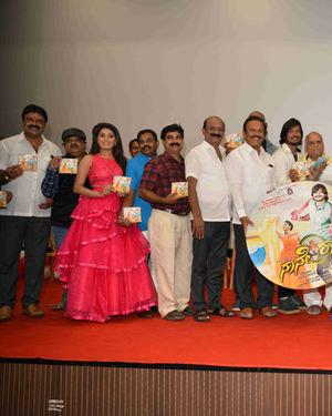 Naane Raja Kannada Film Audio Release Photos