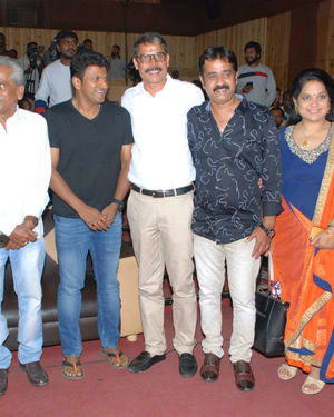 Jigri Dosth Kannada Film Audio Release Photos | Picture 1698667