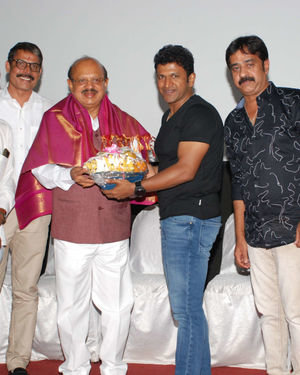 Jigri Dosth Kannada Film Audio Release Photos | Picture 1698669