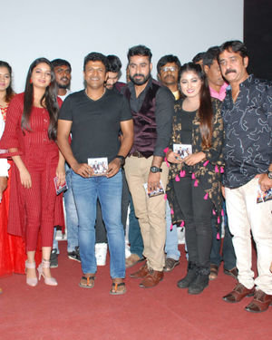 Jigri Dosth Kannada Film Audio Release Photos | Picture 1698671