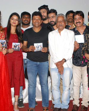 Jigri Dosth Kannada Film Audio Release Photos | Picture 1698680