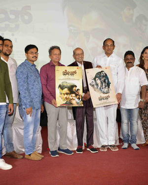 Chase Kannada Film Audio Release Photos | Picture 1699667