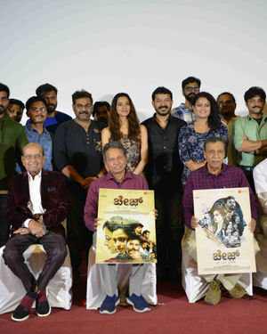 Chase Kannada Film Audio Release Photos
