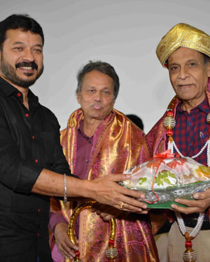 Chase Kannada Film Audio Release Photos | Picture 1699672