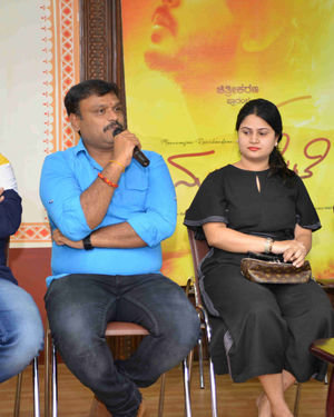 Mugilpete Film Press Meet Photos | Picture 1699625