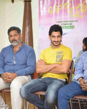 Baddi Magan Lifu Film Press Meet Photos   Picture 1699794