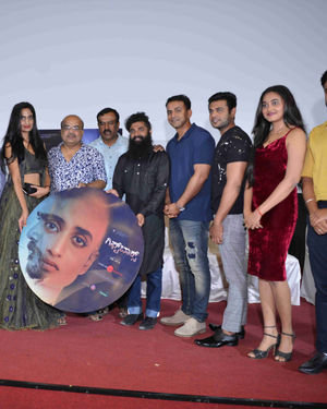 Gift Box Film Trailer And Audio Release Photos