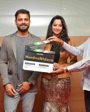 Mundina Nildana Film Press Meet Photos | Picture 1700313