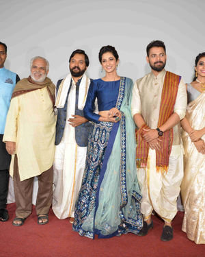 Mundina Nildana Film Trailer Launch Photos
