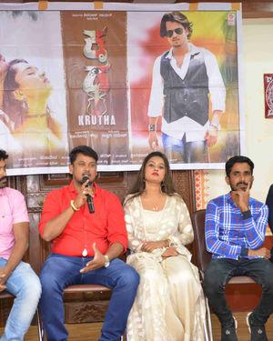 Krutha Film Press Meet Photos | Picture 1701321