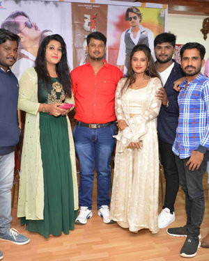 Krutha Film Press Meet Photos | Picture 1701327