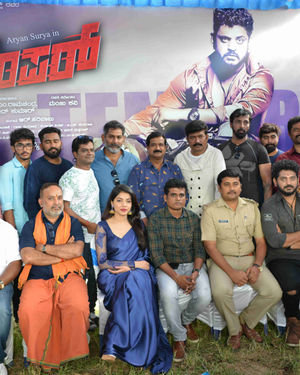 Tempar Kannada Film Pooja And Press Meet Photos | Picture 1701880