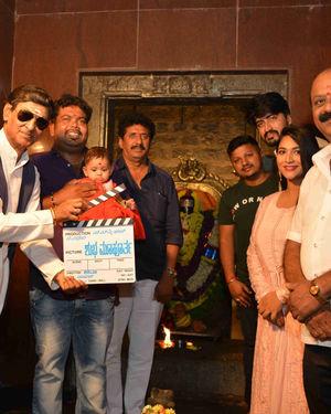Kamsale Film Pooja And Press Meet Photos