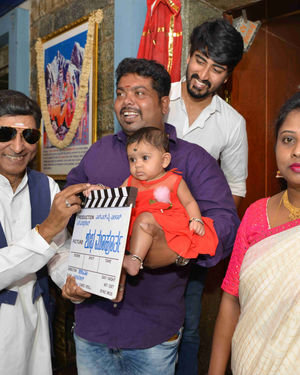 Kamsale Film Pooja And Press Meet Photos | Picture 1689258