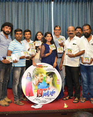 19 Age Is Nonsense Kannada Film Audio Release Photos | Picture 1694901