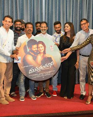 Muthukumara Kannada Film Audio Release Photos