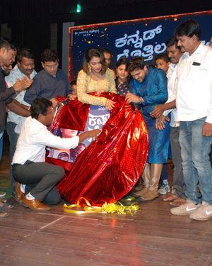 Kannad Gothilla Film Audio Release Photos   Picture 1683308