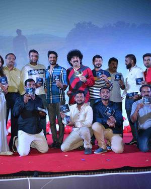 Neuron Kannada Film Audio Release Photos   Picture 1683239