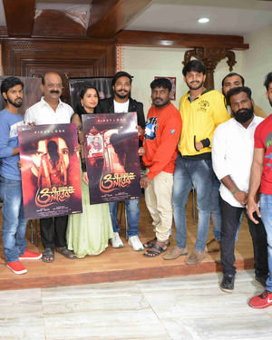 Trinetram Film Poster Release And Press Meet Photos | Picture 1683206