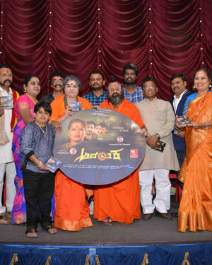 Avantika Kannada Film Audio Release Photos | Picture 1684340