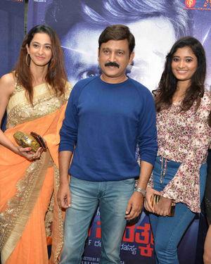 Shivaji Surathkal Film Press Meet Photos | Picture 1684142