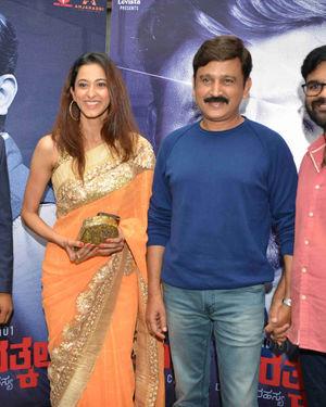 Shivaji Surathkal Film Press Meet Photos | Picture 1684143