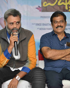 Vishnupriya Kannada Film Press Meet Photos | Picture 1684427