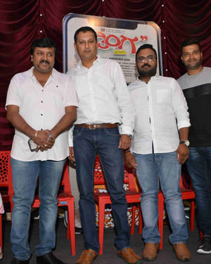 Dinga Kannada Film Press Meet Photos | Picture 1685417