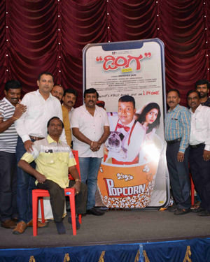 Dinga Kannada Film Press Meet Photos | Picture 1685427
