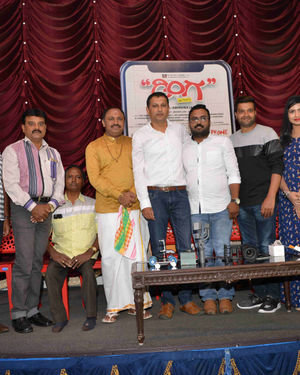 Dinga Kannada Film Press Meet Photos | Picture 1685421