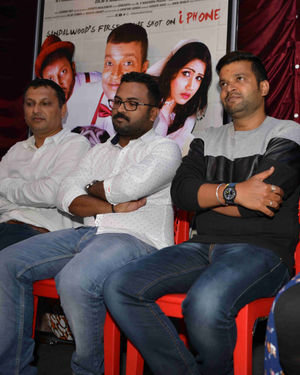 Dinga Kannada Film Press Meet Photos | Picture 1685419