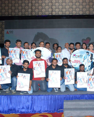 Kiss Kannada Film Audio Hit Function Photos | Picture 1686594