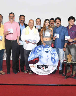 Ithyartha Film Audio Launch Press Meet Photos