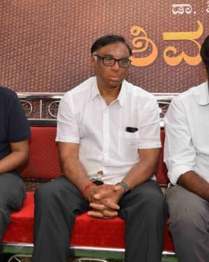RDX Film Muhurtha And Press Meet Photos | Picture 1722420