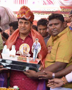 RDX Film Muhurtha And Press Meet Photos | Picture 1722433