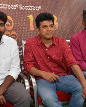 RDX Film Muhurtha And Press Meet Photos | Picture 1722417