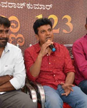 RDX Film Muhurtha And Press Meet Photos | Picture 1722419