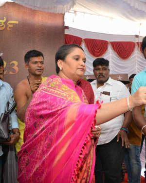 RDX Film Muhurtha And Press Meet Photos | Picture 1722412
