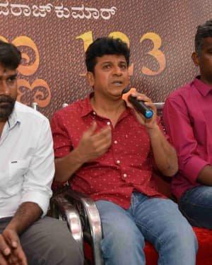 RDX Film Muhurtha And Press Meet Photos | Picture 1722421