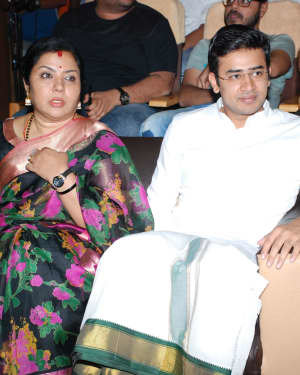 Shivarjuna Movie Trailer Release Photos | Picture 1722366