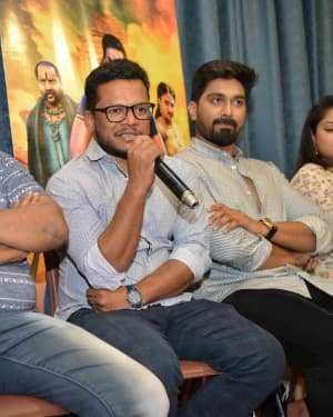 Bicchugatti: Chapter 1 Movie Press Meet Photos | Picture 1723229