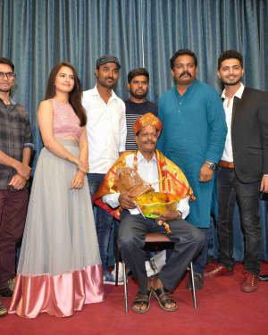 Ondu Shikariya Kathe Movie Trailer Launch Photos | Picture 1723292